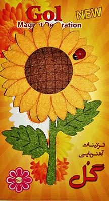 گروه تولیدی گل